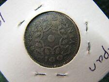 1958 Japan 100 Yen Silver Coin Nice Coin !