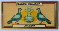Inde Vintage Commerce Label 2 Pigeons, Amritsar 5.50in x 2.7