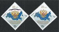 RUSSLAND RUSSIA 2013 20th ANNIVERSARY OF FEDERAL UNION AND DUMA MNH