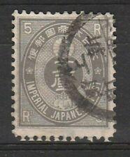 Japon n° 47