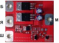 Leiterplatte Relais REGLER 6V PP302 M72 M61 M62 MT9 K750 URAL relay regulator
