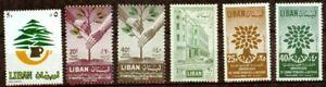 LEBANON – 1959-1984   – MINI COLL.  – VF  **
