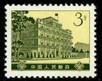 China 1973 🔥 PRCDefinitivee R16-4 🔥 MNH D524