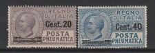 FRANCOBOLLI - 1925 REGNO POSTA PNEUMATICA MNH Z/8084