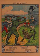 """Russian Propaganda Posters """"GERMAN EMPEROR KAISER WILHELM II"""" Pre-WW1 in 1914"""