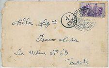 ITALIA REGNO:  storia postale - BUSTA viaggiata su R.N. VELINO : NAVE CISTERNA