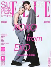 EXO Oh Sehun Park Chanyeol Cover China SuperELLE ELLE Fall 2019 Magazine + Cards
