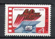 30222) RUSSIA 1979 MNH** History of Soviet Film 1v.
