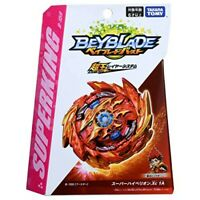 B-159 Beyblade Burst Takara Tomy Booster Super Hyperion .Xc 1A JAPAN with T/N
