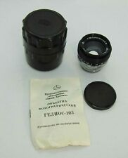 NEW!!! Helios 103 1.8/53 USSR Russian lens for Kiev camera Contax bayonet 2 cap