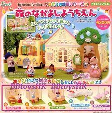 Epoch Capsule Sylvanian Families Mini Room Kindergarten Part 11 Set of 5 pieces