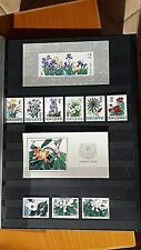 China , chinese stamps 1982, 1986 flowers MNH / Mint Never Hinged V.F