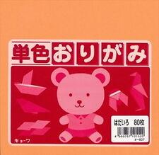 "80s Japanese Origami Folding Paper 6"" Light Orange #1520 S-1725"
