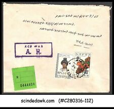 ETHIOPIA - 1976 REGISTERED ENVELOPE WITH STAMPS - USED