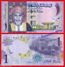OMAN 1 Rial 2015 (2016) Commemorative Pick NEW -  UNC