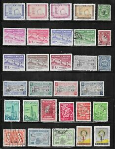 HICK GIRL- BEAUTIFUL M&U. BOLIVIA STAMPS     VARIOUS ISSUES        T112