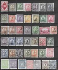 Yugoslavia Collection All Pre 1925