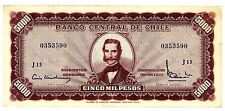Chile ... P-130 ... 5 Escudos on 5000 Pesos ... ND(1960-61) ... *VF* . Serie J13