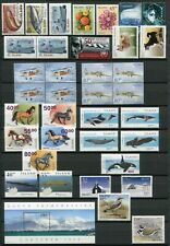 Iceland Year Set 2001 MNH Complete Including Whales Fish 2x Planes Booklet Panes