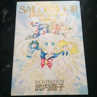 Pretty Soldier Sailor Moon #1 Original illustration Art Book Naoko Takeuchi Rare