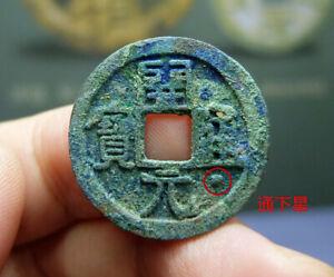 CHINA Tang (621 A.D.) Kai Yuan Tong Bao Genuine Chinese Ancient Coin #40425