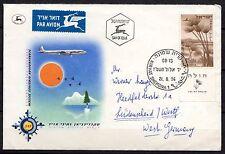 Israel - 1956 Airmail landscapes - Mi. 138 FDC