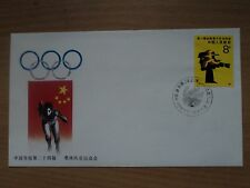 China 1988 Sept 17 Commemorative Cover China Participation in Seoul Olympics