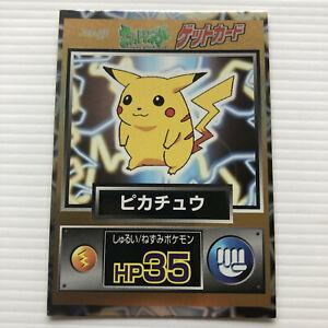 Pikachu - Japanese 1997 Meiji Chocolate Promo Get Card Foil Pokemon VERY RARE!