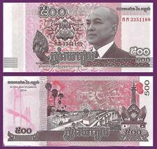 CAMBODIA 500 Riels ~ P US 66 ~ UNC from 2014; King Sihamony; FREE SHIP Canada