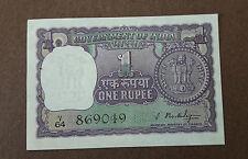 1 rupee Bhoothalingam 1966 Plain inset  A16