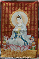 "36"" Tibet Silk Satin Words Kwan-yin Guan Yin Goddess Boddhisattva Thangka Mural"