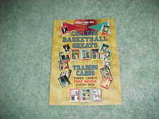 1992 Kellogg's Cereal Box Back College Basketball Cards w/Larry Bird