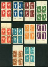 China1952 PRC Exercise Blocks S4 Reprints (Thin Paper) Used Set L215 ⭐⭐⭐⭐⭐⭐