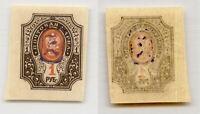 Armenia 🇦🇲 1919 SC 16a mint violet handstamped - a on 1 rub. rtb4469