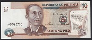 Philippines 10 Pesos NDS Ramos / Singson ,  STAR / Replacement NOTE Unc