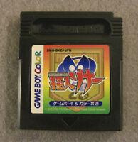 Kaijin Zona (Nintendo Game Boy Color GBC, 2000) Japan Import