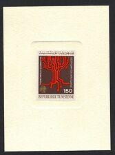 Tunis 1976 Itv Un Postal Administration Imperf Proof On Sunken Card Sc. # 696