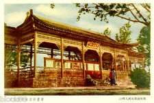 Vintage Chinese postcard (The Gallery of China-Soviet Friendship near the lake)