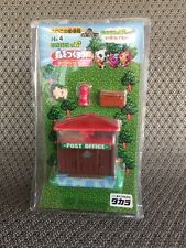 Nintendo Animal Crossing Animal Forest Mini Figure Playset Post Office Rare