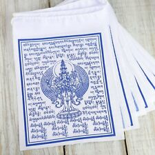 Avalokiteshvara White Cotton Prayer Flags, Nepal..