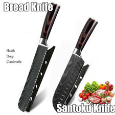 2 Pcs Chef Kitchen Knives Set Damascus Style Stainless Steel Bread Cutting Knife
