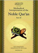 Methodical Interpretation of the Noble Quran - Part 30, Juz Amma Arabic English