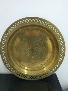 Vintage large Brass Plate tray salver With Star In The Middle  40cm Across