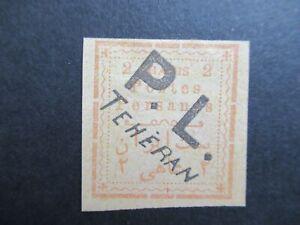 Persia 1902 SG223 Overprinted in Black Very fine. High Cat Value. Fine Margins