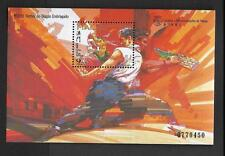 CHINA MACAU, 1997 MNI SHEET SG 991, MNH, DRUNKEN DRAGON FESTIVAL