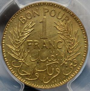 TUNISIA 1 Franc 1945 PIEFORT Essai PCGS SP64 Mtg.104