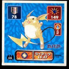 POKEMON STICKER Carte JAPANESE 50X50 1996 NORMAL N° 026 RAICHU