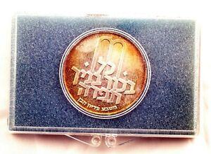 Israel - 10 Lirot. 1972. En su estuche original. SC/UNC. Plata 26,2 g.