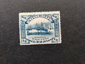 CHINA  - Foochow L.P.O.  - unused stamp 1/2c(blue)