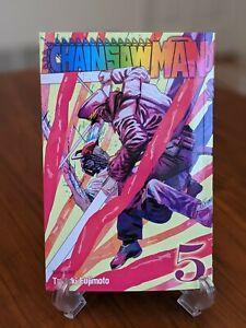 Chainsaw Man Vol 5 Manga by Tatsuki Fujimoto